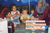 #Continuiamodaibambini. Anche in Siria. Nonostante la guerra. Nonostante il Covid