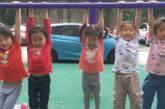 Cina. Giocare al parco, che divertimento per tutti i bimbi!