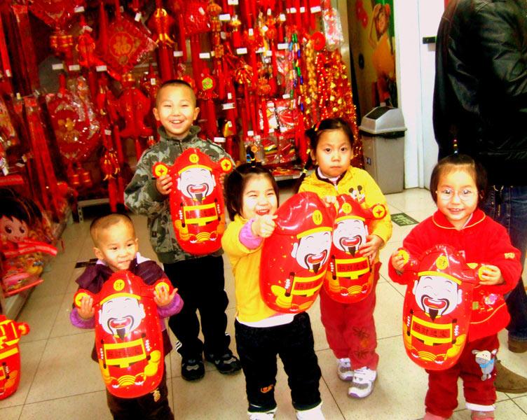 Cooperazione Internazionale Cina